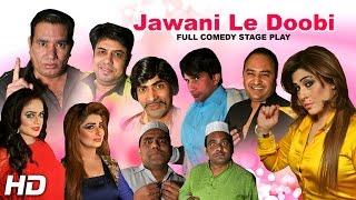 JAWANI LE DOOBI - Full Stage Drama