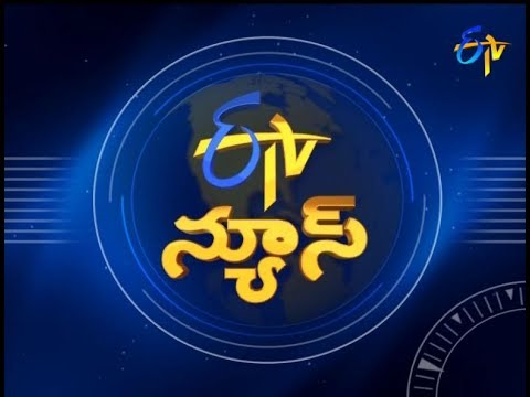 9 PM ETV Telugu News | 10th July 2017