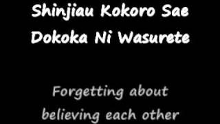 Download Kokoronotomo - Mayumi Itsuwa (Lyrics).wmv