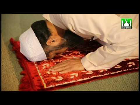 Magrib ke 3 rakat farz namaz ka tarika (practical) thumbnail