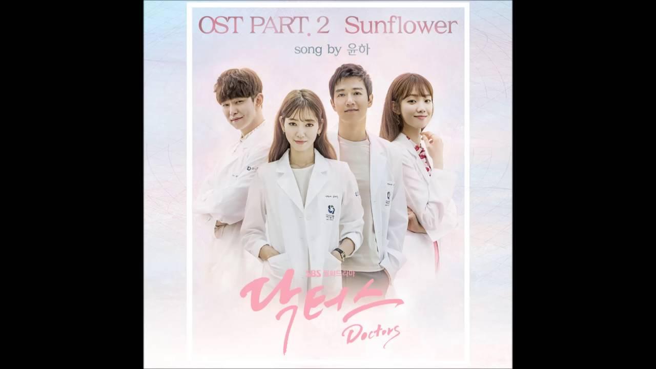 Sunflower - 윤하(Younha) [SBS 드라마(Drama) 닥터스(Doctors) OST Part.2] [Official Audio]
