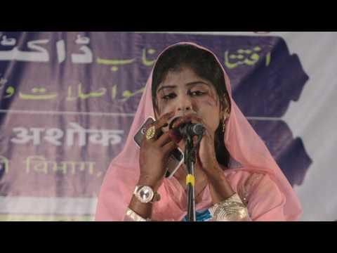 International Mushaira & Kavi Sammelan Chandni Sabnam Www.alsgo.org Fb.com/alsgo.org 33/89