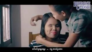 Myanmar Karaoke Songs Ni Ni Khin Zaw Marry Me