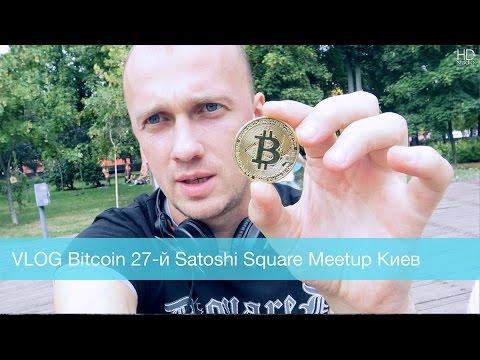 VLOG Bitcoin 27-й Satoshi Square Meetup Киев Украина Hardware Keys Bitcoin Foundation Ukraine
