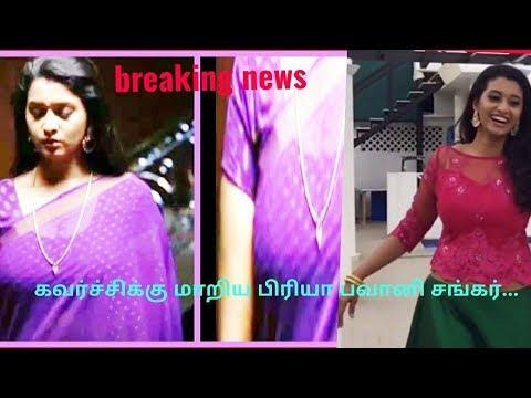 கவர்ச்சியில் மாறிய பிரியா பவானி சங்கர் | Kalyanam Muthal Kathal Varai Priya | Meyatha Maan Priya |
