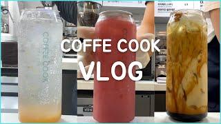 Eng)|캔시머~특집❣️|카페브이로그|음료제조영상|요리…