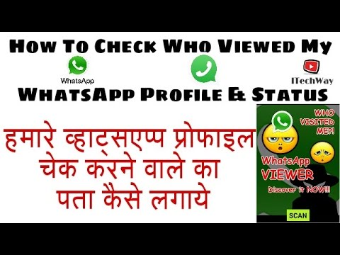 How To Check Who Viewed My Whatsapp Profile Status On Whatsapp In Hindi 2017