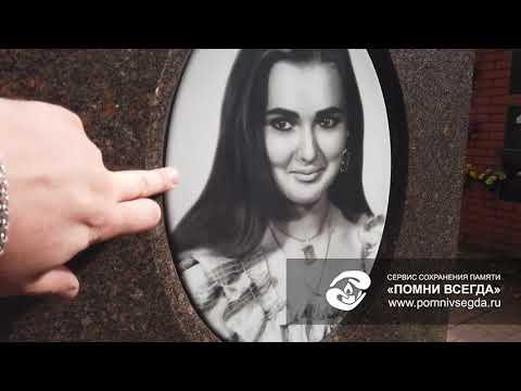 Теневой портрет или фотокерамика - что лучше выбрать на памятник