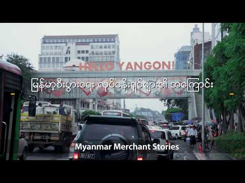 Myanmar Merchants Learn the Power of Card Payments