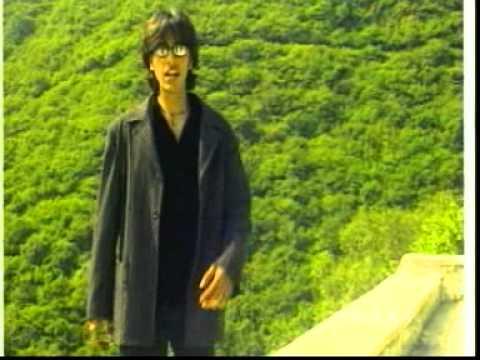 Tera Kangna Jab Khankay (Shehzad Roy) - YouTube