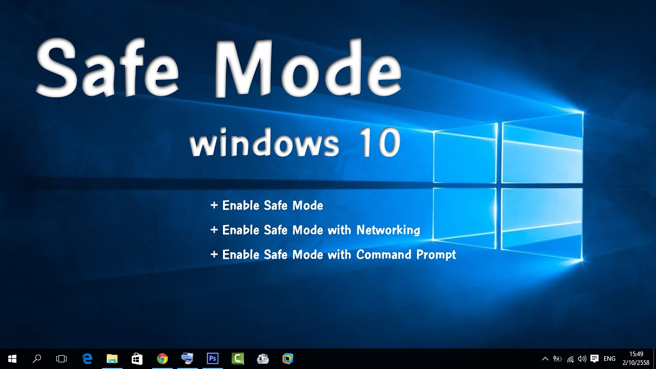 how to change safe mode to normal mode