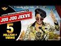 Jug Jug Jeeve Lyrical Video | Gulzaar Chhaniwala | Jug Jug Jeeve Lyrics | Latest Haryanvi Song 2019