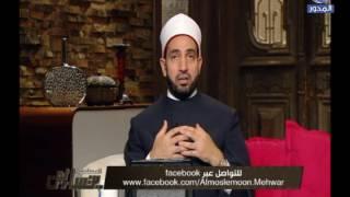 بالفيديو.. عبد الجليل: طاعة الزوجة لحرمان الأبناء من الميراث ليس رجولة