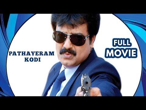 Pathayeram Kodi Tamil Full Movie