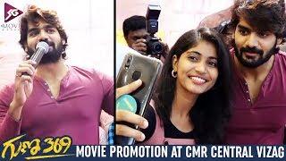 Guna 369 Movie Promotion CMR Central Vizag | SG Movie Makers