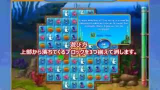 Playrix Fishdom Spooky HD Premium