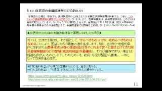 憲政史上最悪最低の総理であった野田は、ドサクサ紛れに、TPPで「関税自...