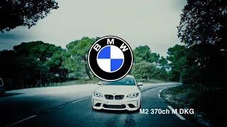 BMW M2 : Concept Bstore voiture de prestige
