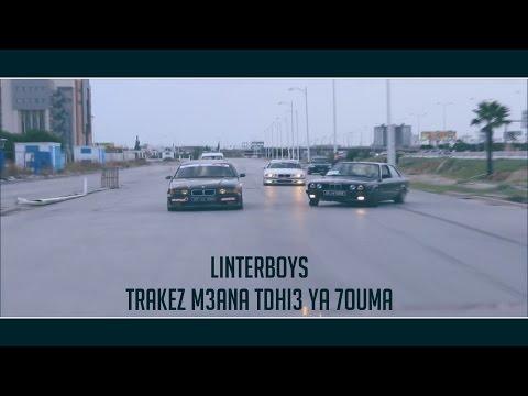 Linterboys - Trakez m3ana tdhi3 ya 7ouma !! غناية مهبولة برشا