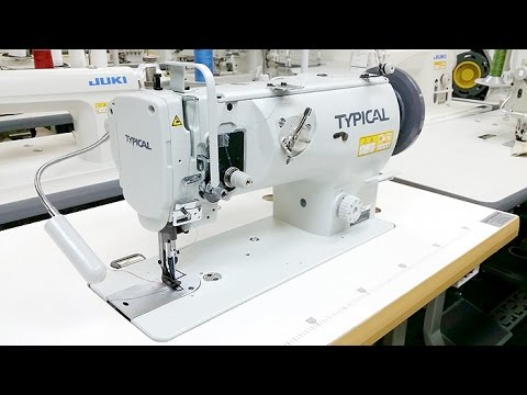 Typical Gc 0605a Leather And Upholstery Sewing Machine 1 395 00