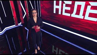 Последние новости. Беларусь. Итоги недели от 9 февраля 2020 Смотри на OKTV.uz