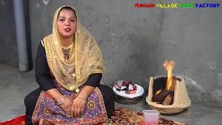 Karela Recipe | Punjabi Style | Bitter Gourd  Recipe