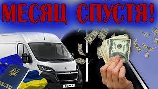 Сколько водитель получает штрафов, работая в Московском такси