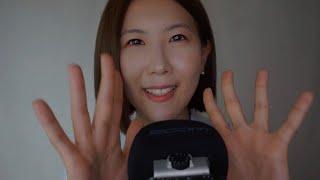 ASMR 핸드무브먼트 장인의 단어반복 2탄 | 영어단어 반복 |  에너지 클렌징 | Trigger Words