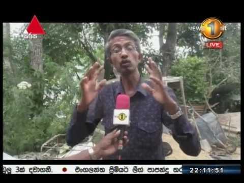 News 1st Sinhala Prime Time, Wednesday,  July 2017, 10PM 19 07 2017