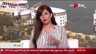 بالفيديو.. قراءة أبرز مانشيتات الصحف المصرية الصادرة صباح اليوم