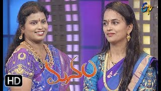 Manam | 2nd October 2018 | Full Episode | ETV Telugu