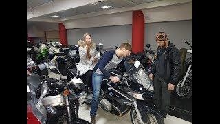 Поехали покупать мотоцикл BMW.