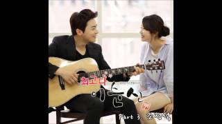 I Completely Love You (완전 사랑해요) - Jo Jung Suk [You're The Best, Lee Soon Shin OST Part 3]