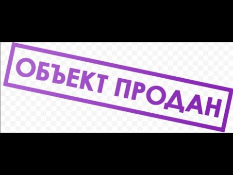 Продажа ГАБ - магазин Красное и Белое на ул. Нижегородская 17