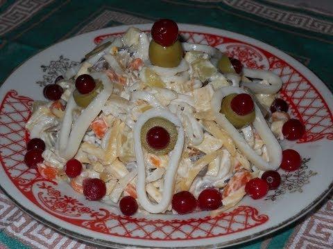 Салат кальмарами шампиньонами фото