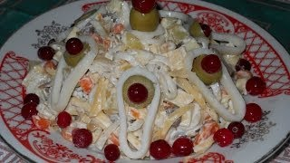 Салат с кальмарами и шампиньонами. Рецепт