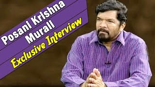 posani-krishna-murali-exclusive-interview-weekend-guest-full-video-ntv