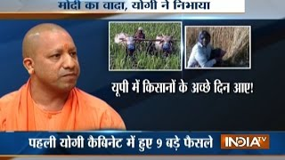 Aaj Ki Pehli Khabar | 5th April, 2017 - India TV