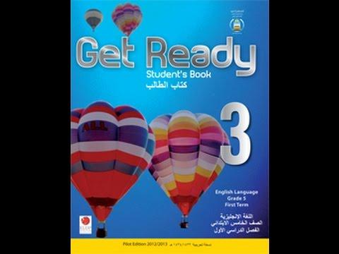 حل كتاب النشاط التربية الاجتماعية والوطنية للصف السادس ف1