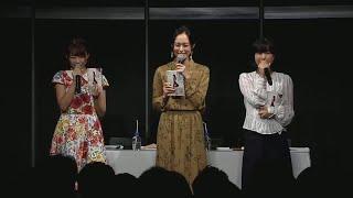 『やがて君になる』ステージ/ Yagate Kimi Ni Naru/ Bloom Into You Voice Actress On-Stage 寿美菜子 検索動画 17