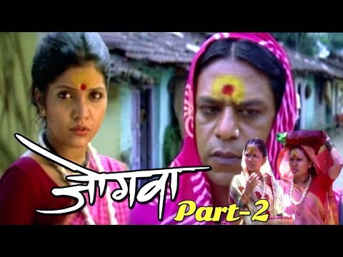 Jogwa (2009) Part 2 | National Award Winner | Mukta Barve Upendra Limaye