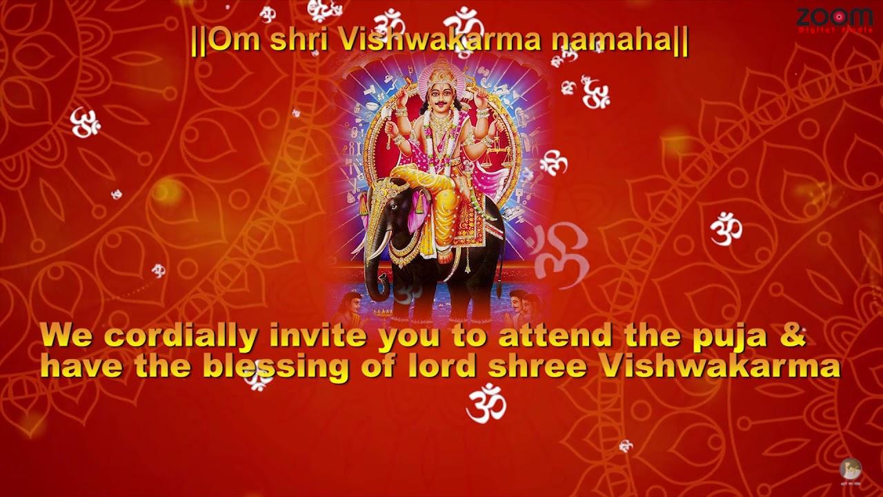 Biswakarma Invite Card Youtube