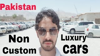 Luxury Cars Price 3 Lac to 8 Lac | Only in Pakistan