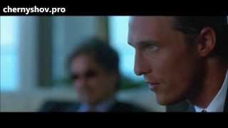 Переговоры. Пример из фильма.
