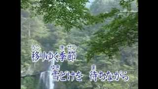 美空ひばり,原音合成 (高音質) 影音教唱版.