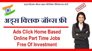work from home online jobs in india - ViYoutube