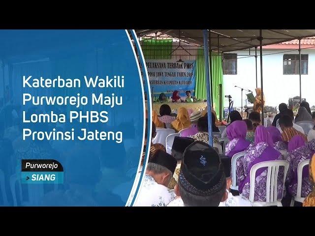 Katerban Wakili Purworejo Maju Lomba PHBS Provinsi Jateng