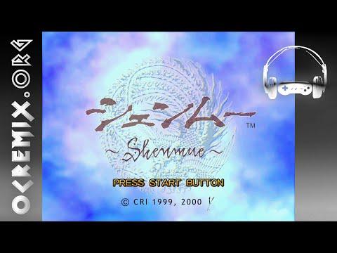 OC ReMix #2411: Shenmue 'Amorelle' [Cherry Blossom Wind Dance] by Radiowar
