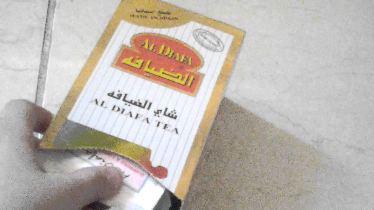 شاي الضيافه Youtube