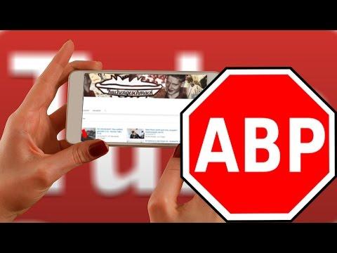 Der Adblocker - Kuchen Talks #131